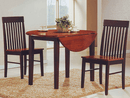 "QFIF-1012 | 39""L Round Espresso & Dirty Oak Dining Set"