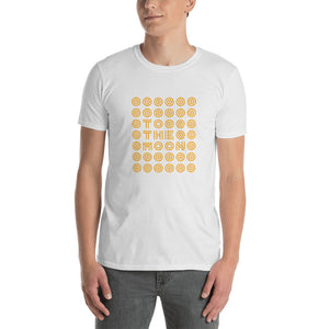 To The Moon Unisex Cotton T-Shirt - When Lambo?
