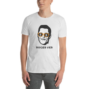 Roger Ver Cotton T-shirt - When Lambo?
