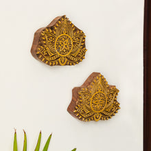 Load image into Gallery viewer, 'Lotus Pair' Hand Carved Block Wall Décor In Sheesham Wood (Set of 2)