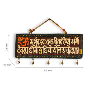 Gayatri Mantra Terracotta Wall Hanging