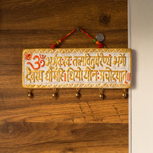 Load image into Gallery viewer, Gayatri Mantra Terracotta Wall Hanging