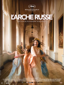 L'Arche Russe - DVD (Used)
