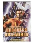 Steve Reeves Is Hercules Unchained - DVD (Used)