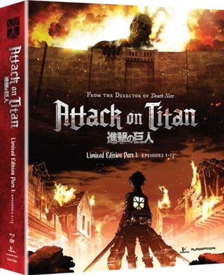 Attack on Titan / Part 1 (Limited Edition) - Blu-Ray/DVD (Used)