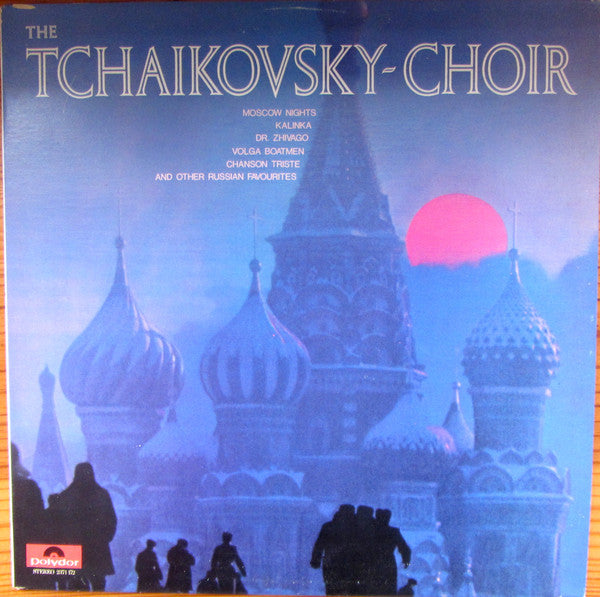 Pyotr Ilyich Tchaikovsky ‎/ The Tchaikovsky Choir - LP (used)