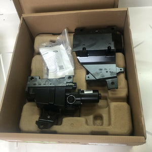 Genuine Land Rover Right Hand Deployable Side Step Bracket/motor Kit Vplrp0348
