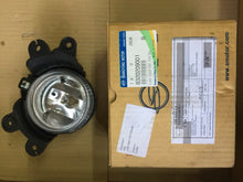 Load image into Gallery viewer, Genuine Ssangyong Kyron 05-06 Front RH Fog Light Assembly8320209001