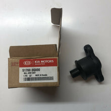 Load image into Gallery viewer, Hyundai i30/i30CW (Czech Plant) Front Ball Joint Part Number 51760-0Q000 Genuine