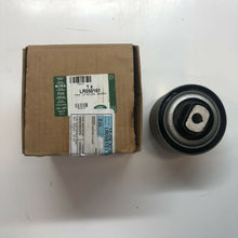 Load image into Gallery viewer, GENUINE Range Rover Inc Sport Front Suspension Arm Bush LR058161