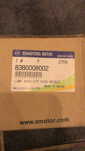Genuine Ssangyong Lamp Assembly - C.h Brand New 8380008002