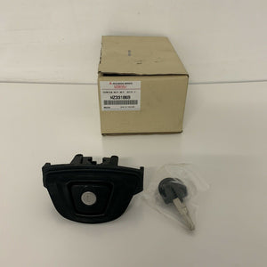 genuine mitsubishi central lock set assembly brand new mz331069