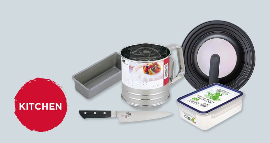 Homefix brings the best from Japan, direct to Singapore