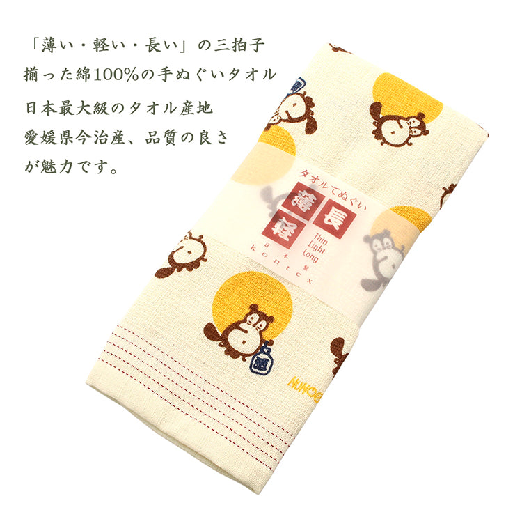 Face Towel Cloth Goyomi Raccoon 33 × 100cm