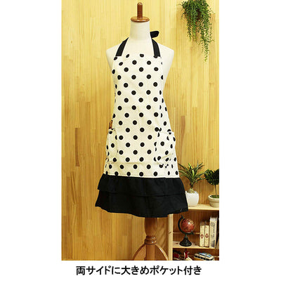 Connie Polka Dot Design  Short Apron  (Length Approx. 75cm)