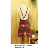 Royal Short Apron  (Length Approx. 72cm)