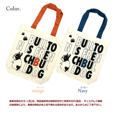 Tote Bag Light Bullton Dog Pug Frenchie Design A4 Size  39×38cm