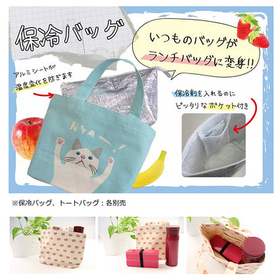 Tote Bag Daniel Mini  20×30cm