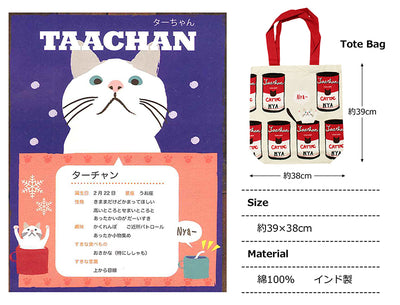 Tote Bag Canning Taa-Chan Kitty Cat Kitten A4  39×38cm