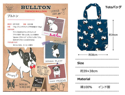 Tote Bag Bullton Dog Pug Frenchie Design A4 Size  39×38cm