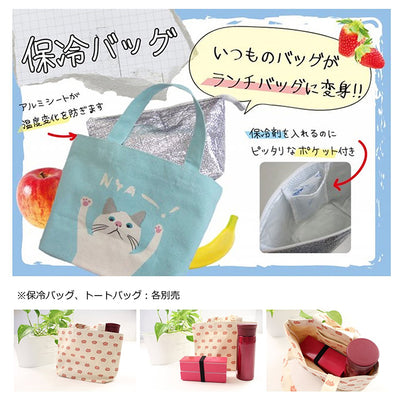 Tote Bag Ris Cat Mini  20×30cm