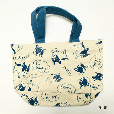 Tote Bag Bullton Dog Pug Frenchie Design Field Mini  20×30cm