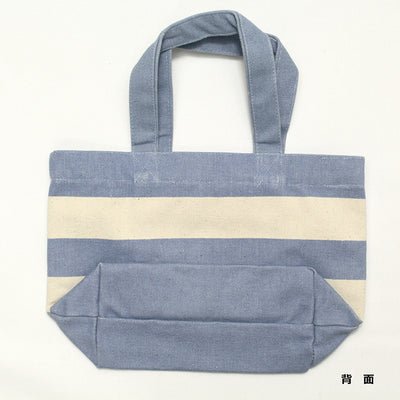 Tote Bag Real Bullton Mini  20×30cm