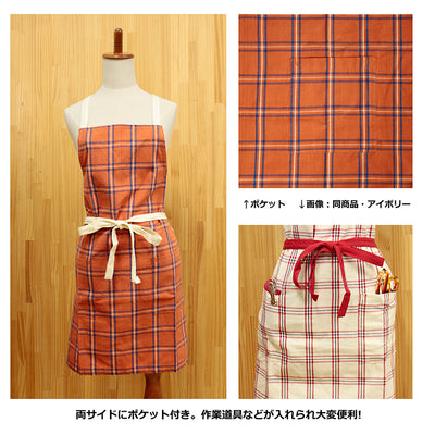 Apron Peapod Daily Checks  Short   Length 72cm