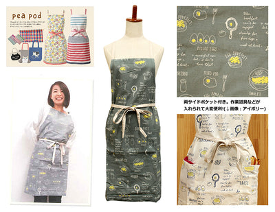 Apron Peapod Morning Short   Length 80cm