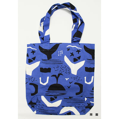 Tote Bag Cooker Chef Whales Seagulls Design A4  39×38cm