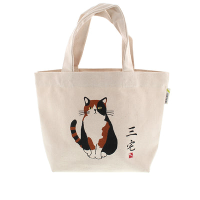 photo of the FRIENDS HILL Tote Bag With Wasabi Mini Natural 20 X 30 Cm