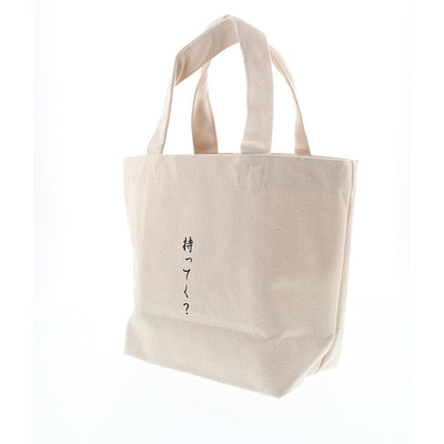 Tote Bag With Wasabi Mini Natural 20 X 30 Cm