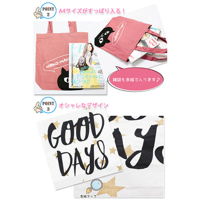 Tote Bag Good Days A4 Ivory 39 X 38 Cm