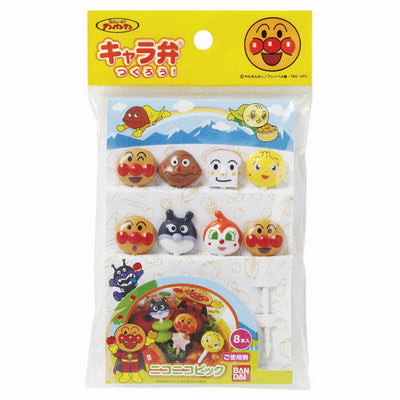 photo of the TORUNE Anpanman  Smiling Lunchbox Deco Toothpicks