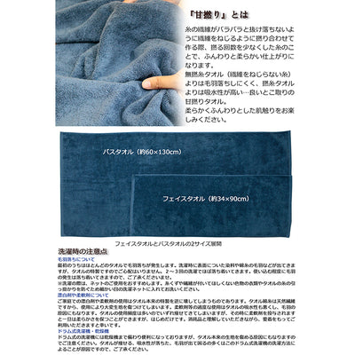 Soft Bath Towel - Ash Blue
