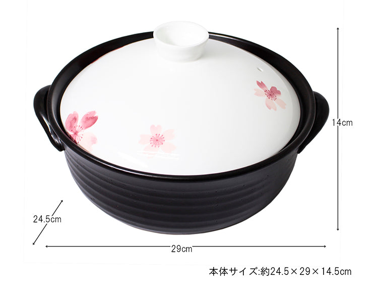Induction Compatible Clay Pot Cherry Blossom - 25cm