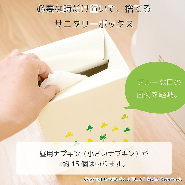 * Oka Sanitary Disposable Box