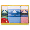 Photo of the TOKUDA Japanizumu Fuji Made In Japan Towel Set 3 Disc Green, Pink, Blue