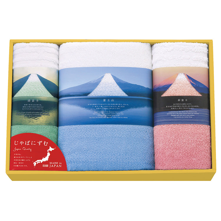 Japanizumu Fuji  Towel Set 3 Disc Green, Pink, Blue
