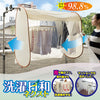 Photo of the FORALL Laundry Protective Cover Washing Weather