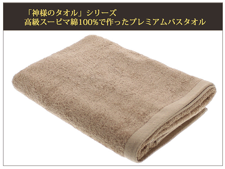 * Premium Bath Towel 100% Cotton 60 × 120cm Various Colours