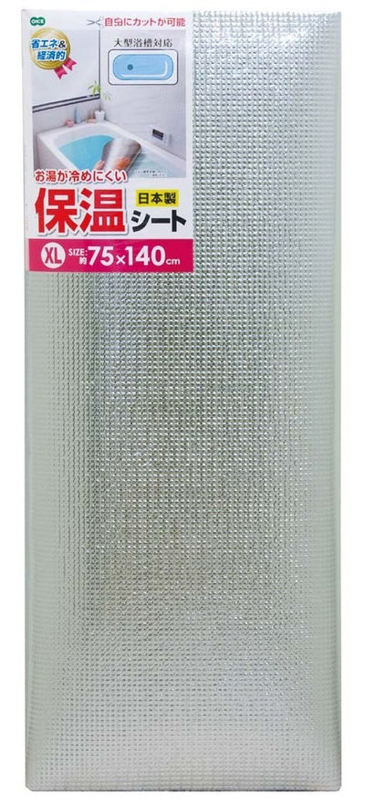 Aluminum Heat Insulation Sheet Xl 75 × 140cm