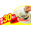 Drainage Outlet Rubbish Collection Net 30 Pcs Included