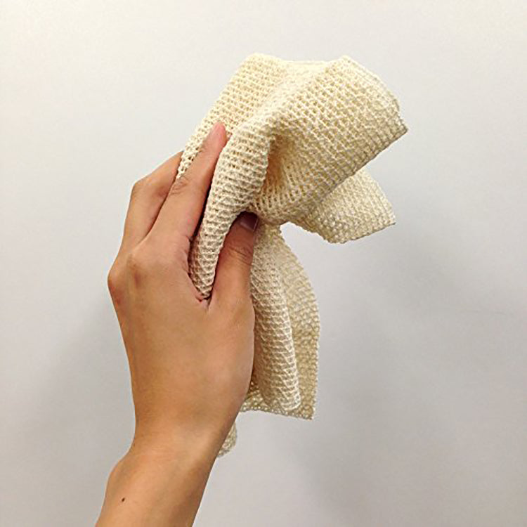 Cotton Body Towel