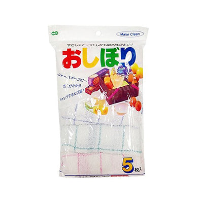 Wet Wipes 5 Pcs Included