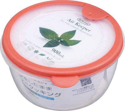 Food Container Air Keeper Bowl Orange 900ml A-038 So