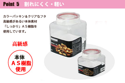 Storage Containers Key Pot 550ml A-1080wr