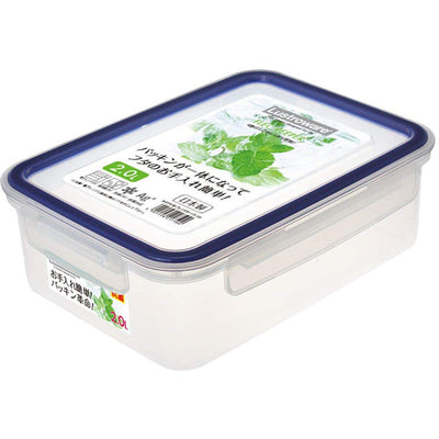 Airtight Lock Food Storage Container Box, Easy Care 2.0l