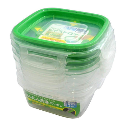 Just Lock Food Container S 4p