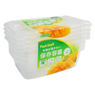 Storage Food Container Airtight Cm・4 Pieces